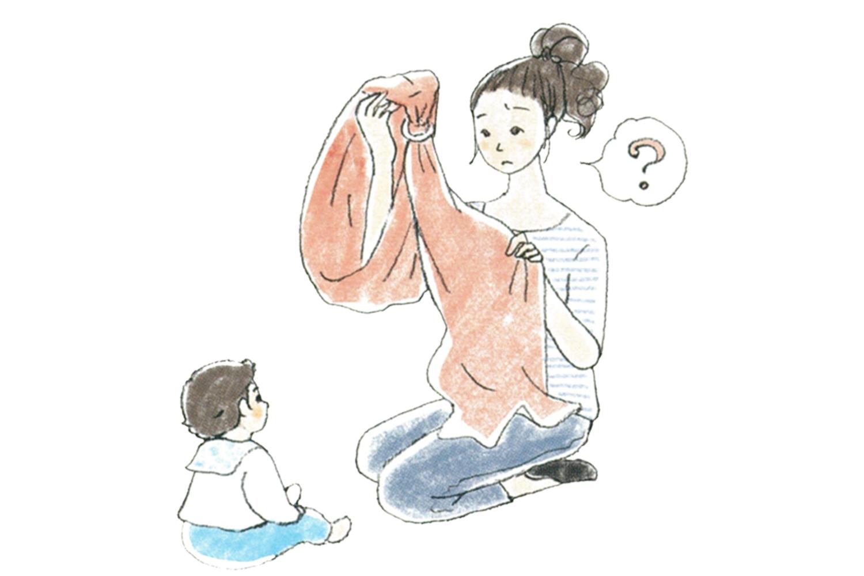 抱っこ紐の賢い選び方